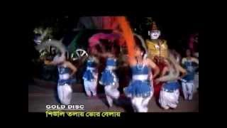 Bengali Children Song | Dur Dipo Basini | Chotoder Gaan | Gold Disc