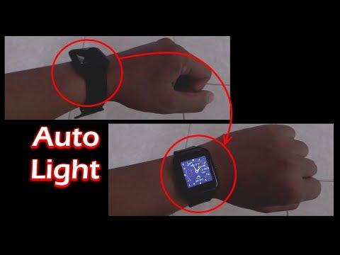 How to set Auto Light on Amazfit Bip