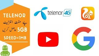 Telenor Free 5GB Internet 2018 100% Working | Urdu _ Hindi