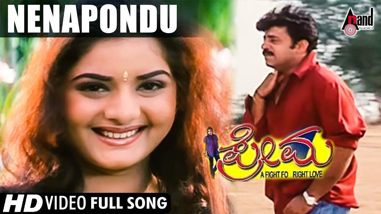 Chandramukhi pranasakhi kannada movie mp3 songs free download.