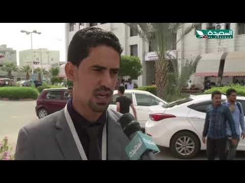 سرطان الفم وعلاقته بالممارسات الخاطئة في دورة مكثقة في عدن (29-11-2019)