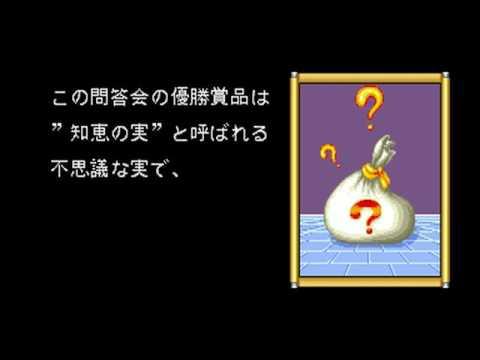 Download Adventure Quiz Capcom World Hatena No Daibouken Pc