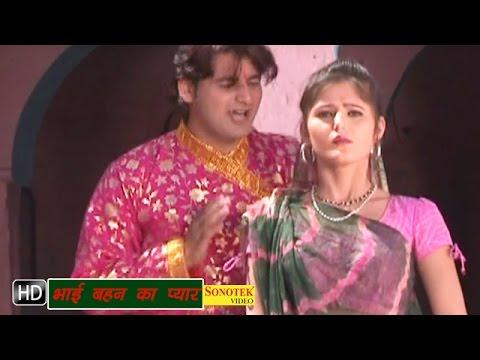 Bhai Bahan Ka Pyar || Vijay Varma, Anjali Raghav || Hindi Movies Songs