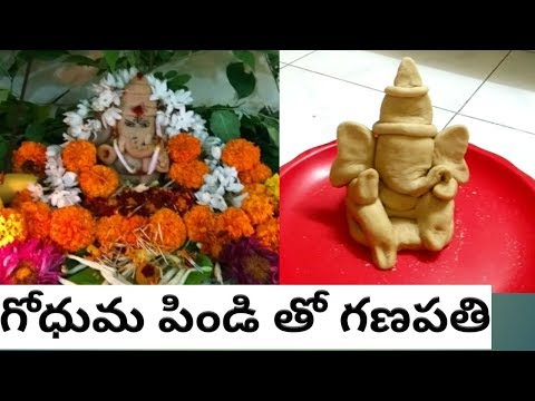 Making of Easy Lord Ganesha Idol with Wheat Flour || Make  Eco Friendly Ganesh Idol at your home