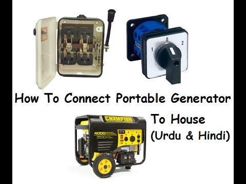 How to connect portable generator to house generator changeover how to connect portable generator to house generator changeover switch wiring in urdu hindi asfbconference2016