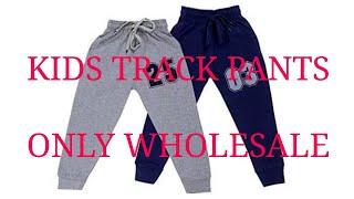 Kids fancy track pants ,Only wholesale