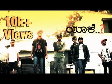 Yake..? - Kodagu Anthem Tribute Song   Video Song   Killa K ft. RAGA   MRP    Kannada Rap