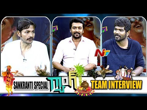 Gang Movie Team Exclusive Interview || Suriya || Keerthy Suresh || Vignesh Shivan || NTV