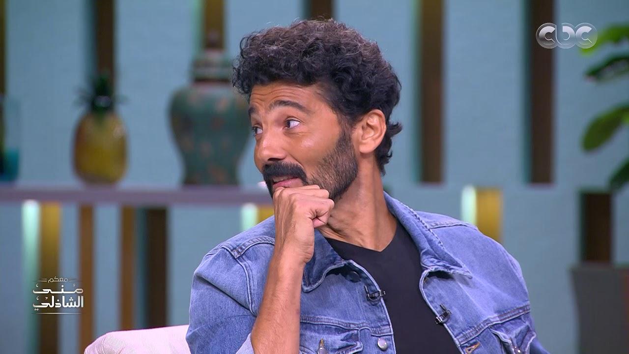 رد فعل خالد النبوي بعد رأي منى الشاذلي فيه كممثل وكإنسان