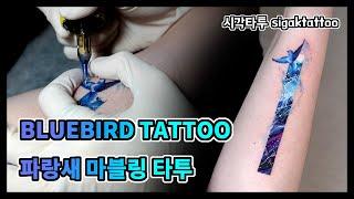 [타투영상] 파랑새타투 작업과정 Bluebirdtatt…