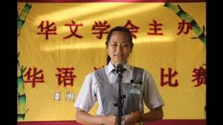 Publication Date: 2020-10-01 | Video Title: 丹南崇正中学
