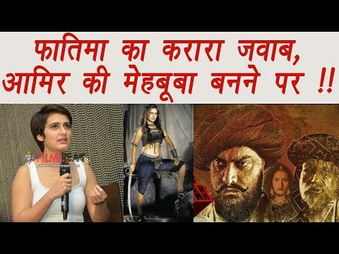 Fatima Sana Shaikh REACTS on KISSING Aamir Khan | FilmiBeat