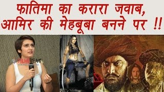 Fatima Sana Shaikh REACTS on KISSING Aamir Khan | FilmiBeat