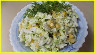 Салат с пекинской капустой и курицей, быстрый и вкусный рецепт