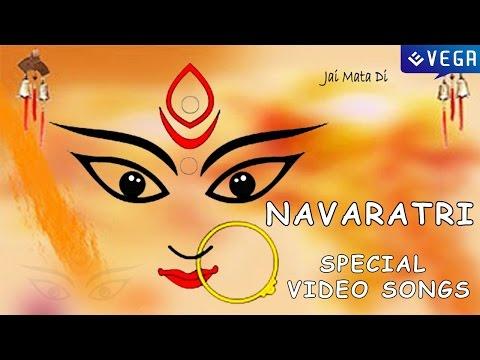 Navaratri Special Video Songs || Kannada Devotional Songs