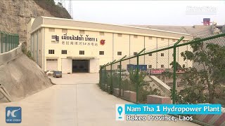 Baixar China-invested hydropower plant paves way for poverty alleviation in Laos