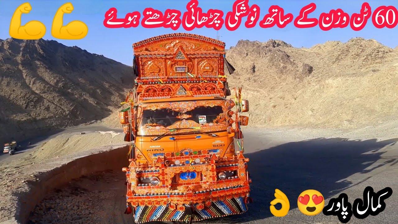 Dangerous Overload  Cargo Truck Driving In steep Noshki Sultan Charhai
