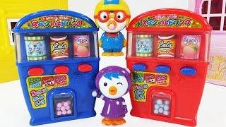 두근두근 미니 캔디 자판기 와 뽀로로 장난감 놀이 Miniature candy Vending Machine