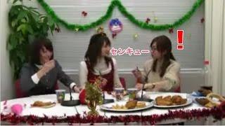 いちいち発音がイイ戸松遥ww 花澤香菜 矢作紗友里 【2013part3】 thumbnail