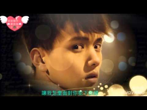 《傷心你的墮落》演唱:邱永傳💙   HD