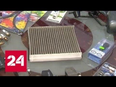 Магазины автозапчастей внепланово проверят - Россия 24