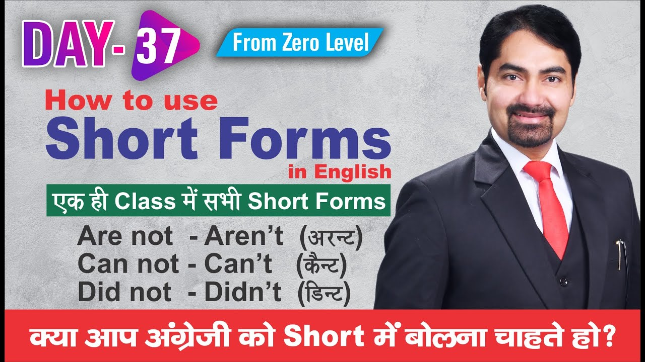 Day 37 | Short Forms in English | Class 37 | Spoken English Course | English Lesson