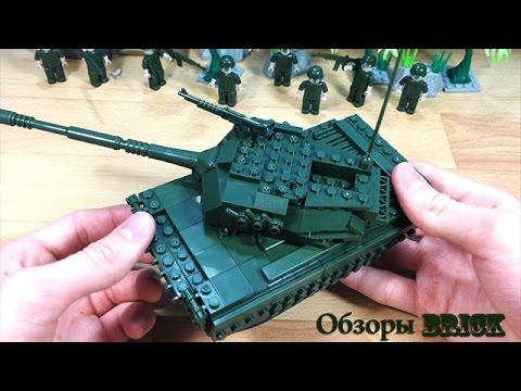 Танк Т-90  (Конструктор Дивизион)