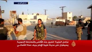 فصيل جند الأقصى والمعارضة السورية يسيطران على مدينة طيبة