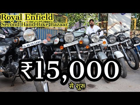 Second Hand Bikes Bazaar In Delhi | Ktm , Royal Enfield , Scooty , Yamaha , Honda  | MCMR