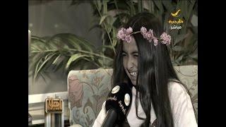 الطفلة نوف تتحدث إلى برنامج ياهلا عن المعلمة التي حرمتها من الاحتفال مع زميلاتها