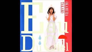1989.12.31(FM秋田) タカコクラブ ????