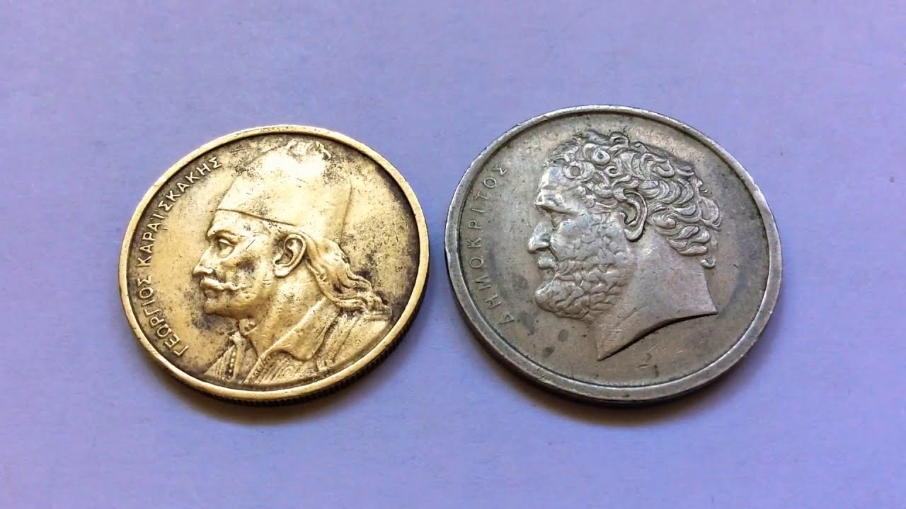 Rare Greek Coins Collection Value