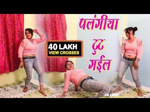 Priya Sharma का  Viral Video || पलंगिया टूट गईल ||  Palangiya Tut Gail || Arkestra Dans Song
