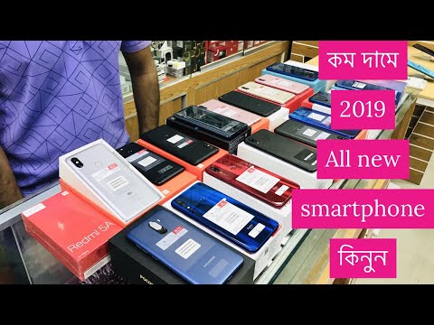 New All Smartphone Price In Bd 2019