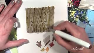 Изучаем цвета, рисуем дерево, стекло! [Sketch School] - 4 урок