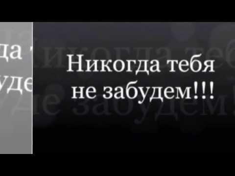 В память о муже и папе памятники в оренбурге цены череповец