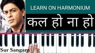 Kal Ho Na Ho Harmonium l Harmonica l notes l notes in hindi l lesson l SUR SANGAM