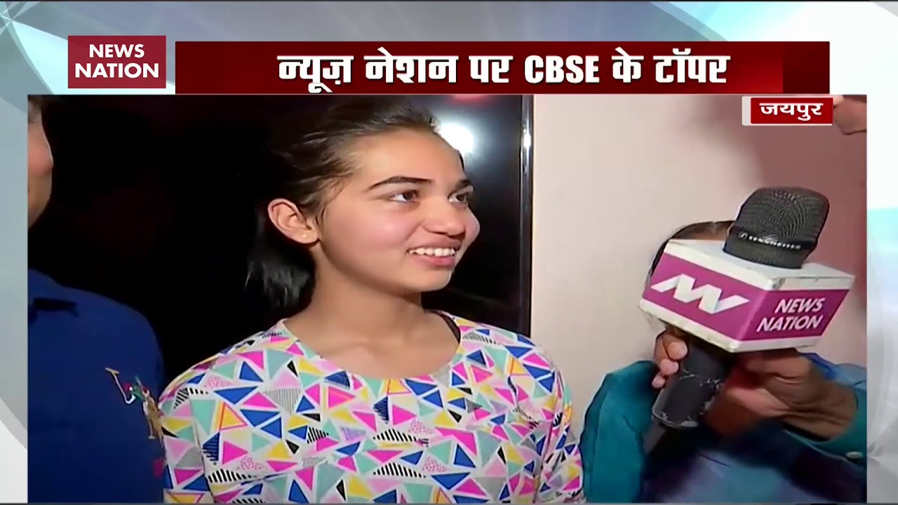 Download CBSE Class 10 results: What toppers said after their success