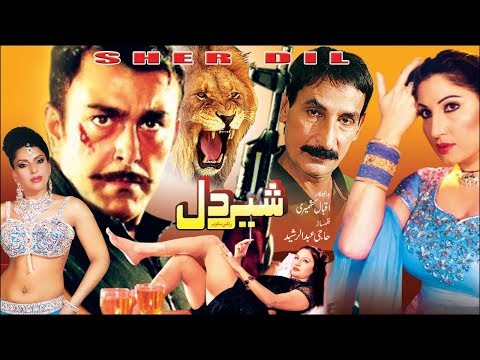 SHER DIL (2012) - SHAAN & SAIMA - OFFICIAL PAKISTANI FULL  M