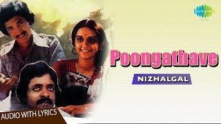 Poongathave Song Lyrics   Nizhalgal   Ilaiyaraaja Hits   Bharathiraja   Gangai Amaren   Uma Ramanan