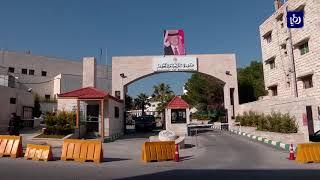 وزارة التربية تعمم آلية عمل الدوام الرسمي بـ البصمة - (12-3-2018)