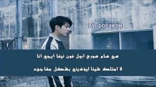Woo Hyun-Nod Nod Nod (Arabic sub+نطق) Mp3