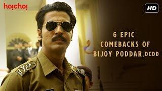 6 Epic Comebacks of Bijoy Poddar | Vinci Da | Anirban Bhattacharya | hoichoi