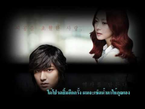 thai sub Shin Yong Jae (신용재) [4Men] - 걸음이 느려서 (Walking Slowly) [Faith OST]