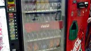 The Schumin Web: Year In Review (Coke machine)