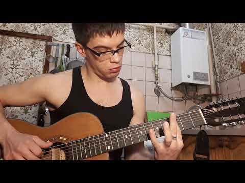Всеволод Старозубов – Лалахей на гитаре