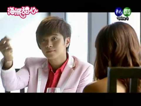 Hi My Sweetheart Episode 5.7 + Ep. 6 Preview [ENG SUB]