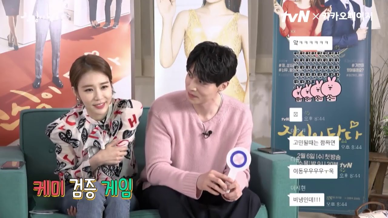 Download [ENGSUB] Touch Your Heart Drama Chat Part 17
