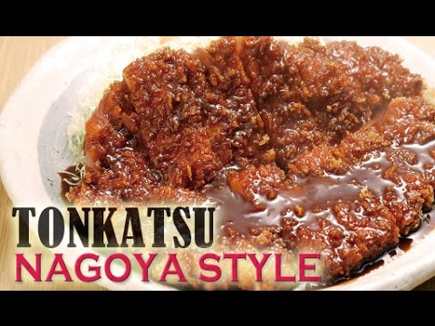 Is Tonkatsu Nagoya Style Better? Yabaton Restaurant Review 名古屋の矢場とん、味噌カツ食べました。