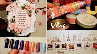 Vlog: Декор Комнаты, Лаки NUBAR, Бальзамы Figs & Rouge и кот